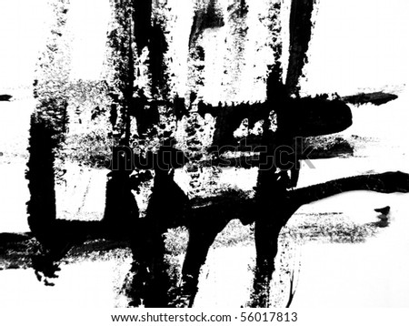 Black Brush Strokes 6 - stock photo