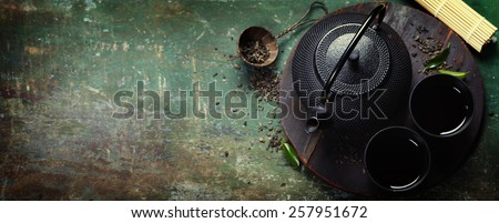 Black iron asian tea set,vintage style - stock photo