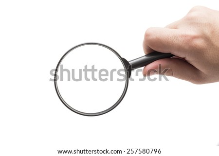 black magnifier on a white background