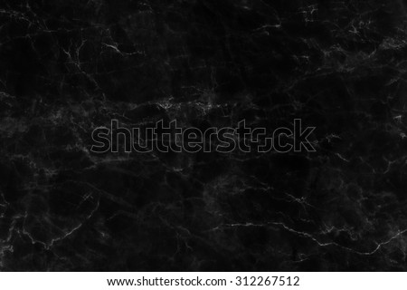Black marble texture (natural patterns), detailed structure of marble (high resolution), abstract marble texture background for design. - stock photo