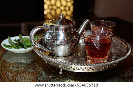 recipe: black tea in arabic [17]