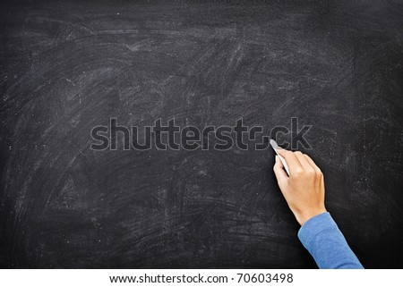 essay about blackboard
