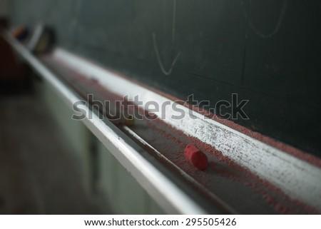 blackboard eraser - stock photo