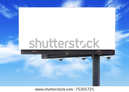 blank billboard and beautiful sky - stock photo