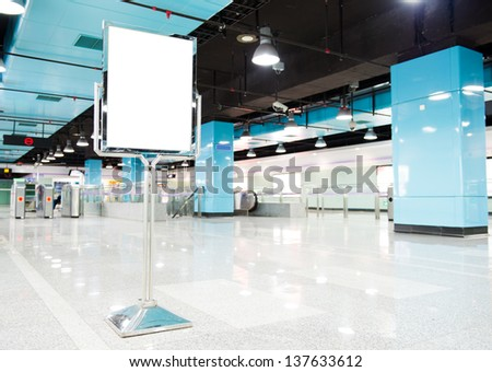 Blank billboard at an  underground passage. - stock photo