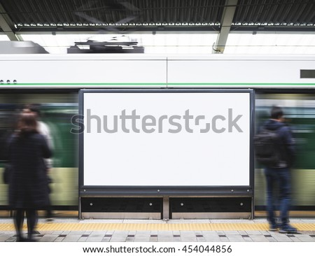 Blank Billboard Banner Light box in Subway station with blurred people Travel - stock photo