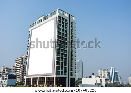 blank billboard building in the city - stock photo