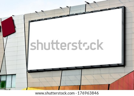 Blank billboard for new advertisement - stock photo