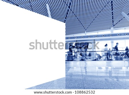 Blank billboard in Shanghai Pudong Airport Terminal - stock photo