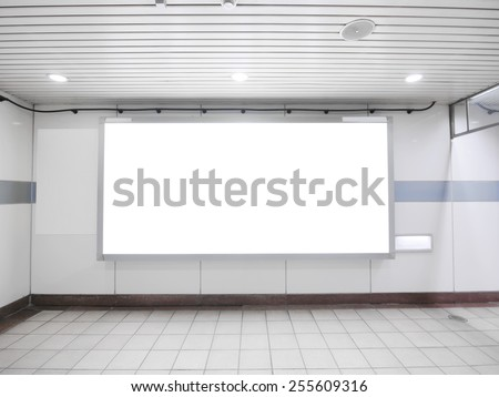 Blank billboard in underground - stock photo