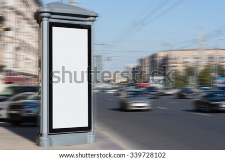 Blank billboard with copy space area for your text message or promotional content, empty public information board in urban setting, white advertising mock up banner in metropolitan city in daytime  - stock photo