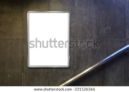 blank billboard with copy space located in underground - stock photo