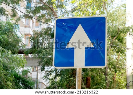 Blank directional road sign outdoors - stock photo