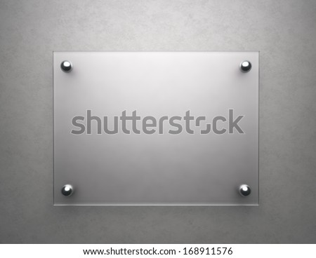 Blank frosted glass plate with copy space  - stock photo