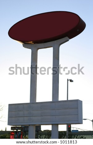 Blank grocery store marquee - stock photo