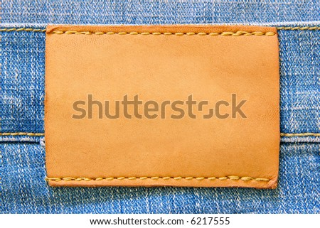 Blank leather label for your own text - stock photo