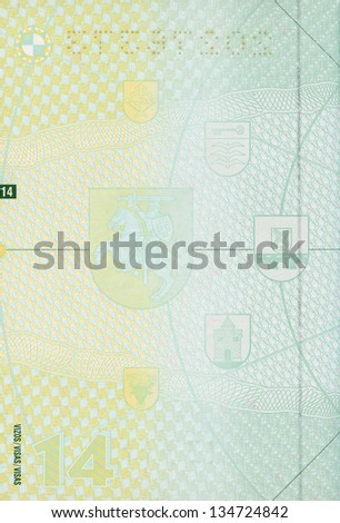 Blank lithuanian passport page for your design - stock photo