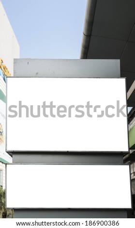 blank outdoor banner with city background - stock photo