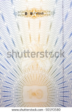 Blank passport page - stock photo