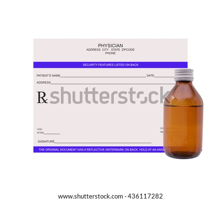 Blank Prescription Brown Medicine bottle isolated on white background