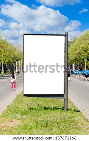 Blank small billboard on the street - stock photo