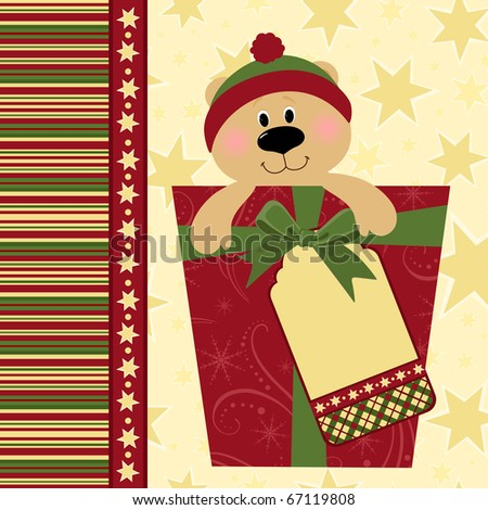 Blank template for Christmas greetings card, postcard or photo frame - stock photo
