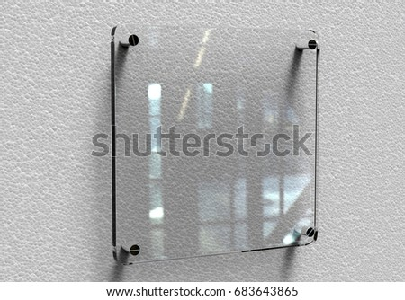 blank transparent glass interior office corporate stock photo 683643865 shutterstock. Black Bedroom Furniture Sets. Home Design Ideas