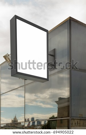 Blank vertical signboard on the wall. 3d illustration