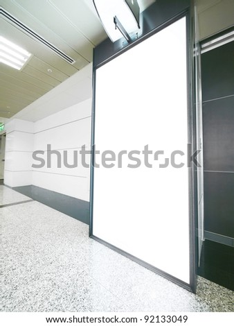 Blank wall and corridor in modern building - stock photo