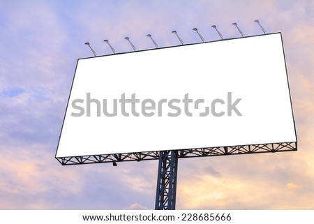 Blank white billboard useful for new advertisement - stock photo