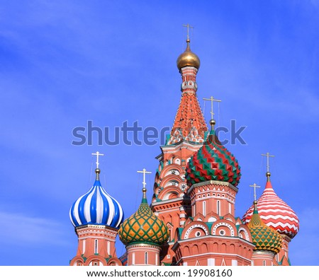 blessed Basil cathedral in moscow close up