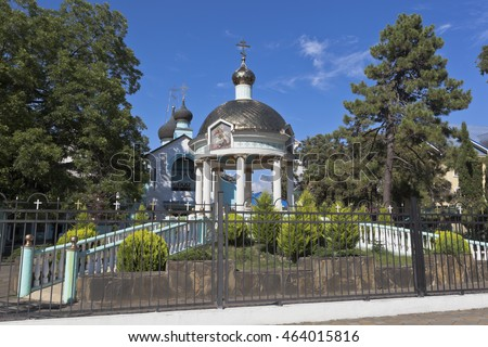 Blessing of the waters rotunda and Holy Trinity Church in settlement resort of Adler, Sochi, Krasnodar region, Russia