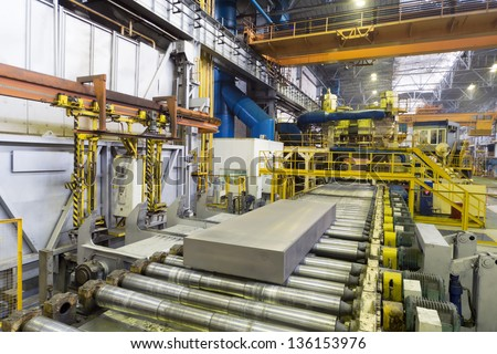 Block of aluminum platten pressing machine of rolling mill. - stock photo