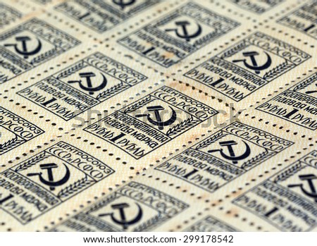 Block the old Soviet postage stamps. close-up, close-up. retro collection - stock photo