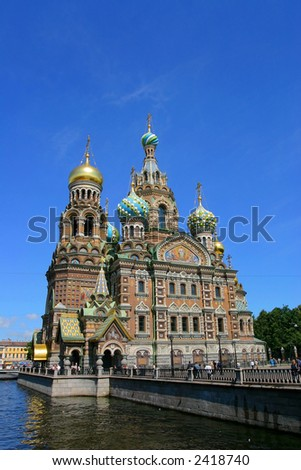 Blood Cathedral from Saint Petersburg