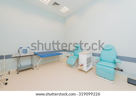 Blood donor room in the hospital