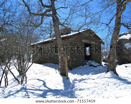 Blood Mountain Stone Shelter