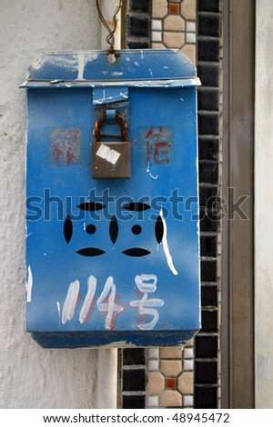 Blue and old postbox - stock photo