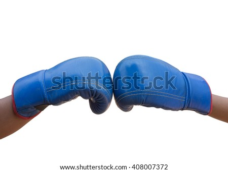 blue boxing gloves on hands isolated on white background. - stock photo