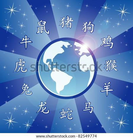 Blue chinese zodiac wheel with Earth - stock photo