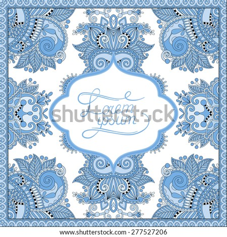 blue colour decorative pattern of ukrainian ethnic carpet design with place for your text, abstract tribal frame border , raster version - stock photo