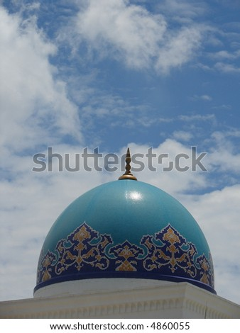 Blue Dome, against Blue Sky - stock photo