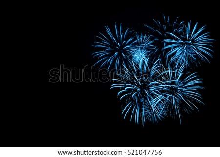 Black Cat Fireworks Stock Symbol