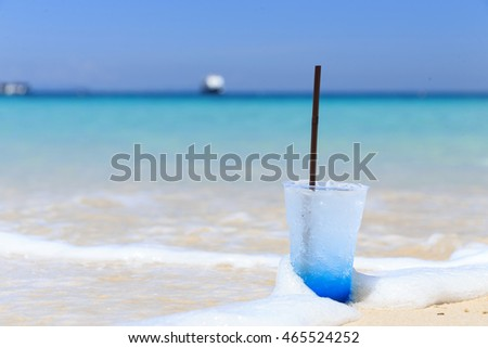 Coconut water drink swimming pool stock photo 298912850 How to make swimming pool water drinkable