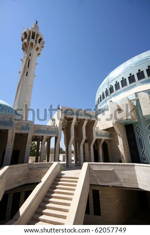 Blue Mosque in Amman, Jordan