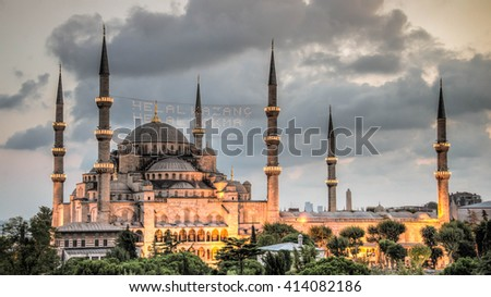 Blue Mosque in Sultanahmet Istanbul Turkey - stock photo