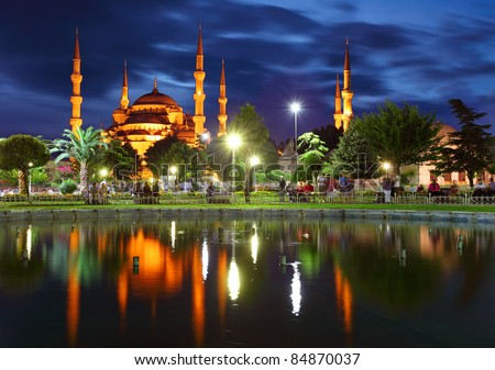 Blue mosque - Istanbul , Turkey - stock photo
