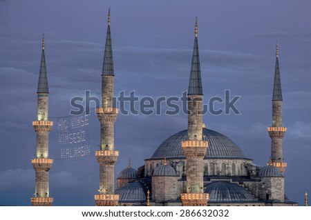 Blue mosque Istanbul Turkey (text: let no one be lonely) - stock photo