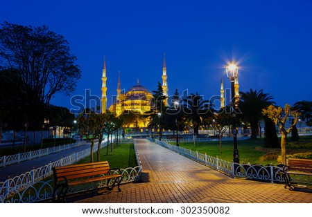 Blue mosque (Sultan Ahmed Mosque) in Istanbul at night, Turkey - stock photo
