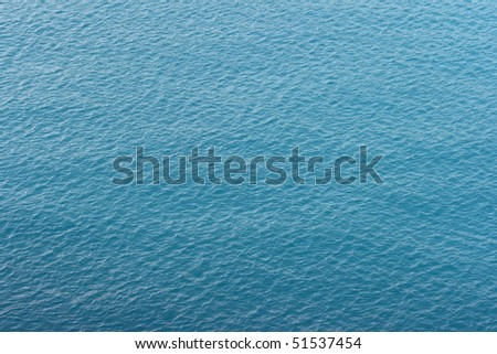 blue ocean surface - stock photo